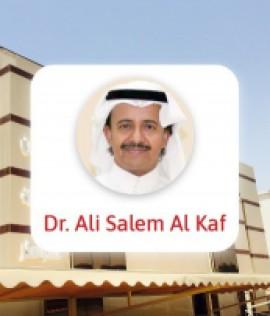 About KAFF Clinics